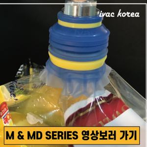 Giác hút chân không Ivac Korea